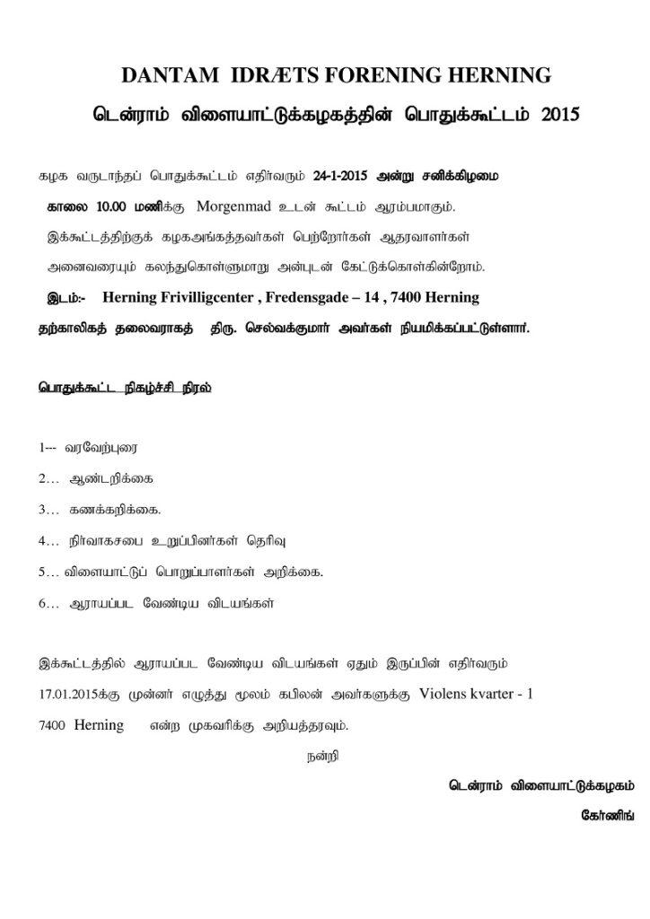 Dantam_Id..mode 2015 (1)-page-001