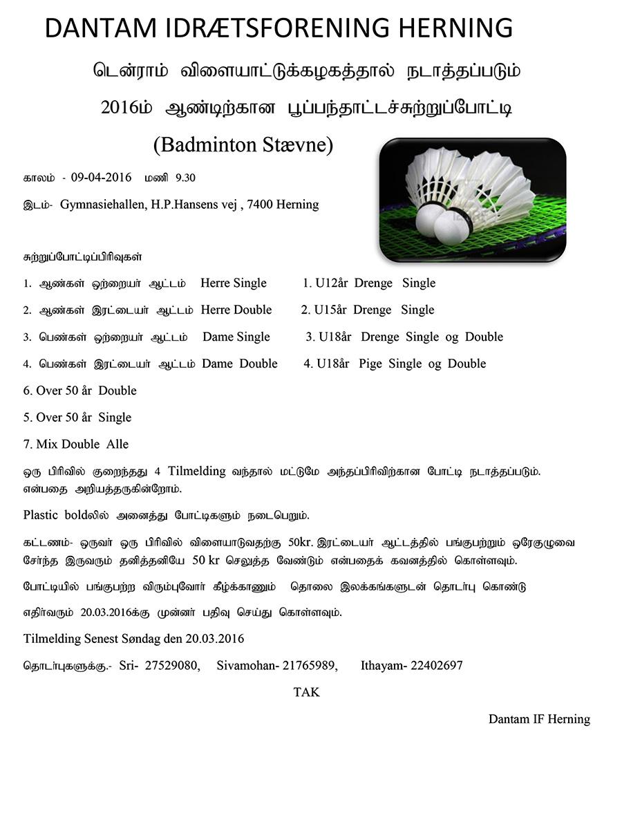 Dantam Badminton Stævne (09-04-2016)